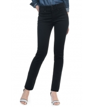 Jeans push in secret high waist/slim leg
